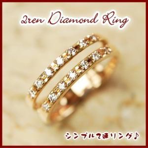 【送料無料】PGピンクゴールド天然ダイヤモンド2連リング【ダイヤモンド】【リング】【ピンキーリング】【smtb-KD】【RCP】【02P11Apr15】|yokoyama1