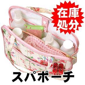 この商品は在庫限りとなっております。 複数の店舗にて販売しているため、ご注文のタイミングによっては品...