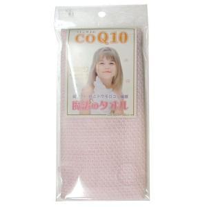 魔法のタオル COQ10|yokozuna