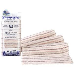 天然素材 泡立ち ボディタオル 絹|yokozuna