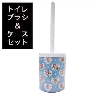 トイレブラシ&ケースセット /ローザ yokozuna