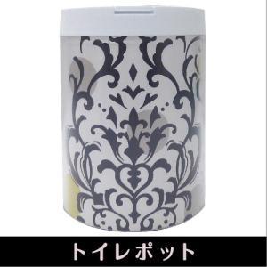 トイレコーナーポット /エーデル|yokozuna