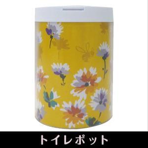 トイレコーナーポット /アベイユ yokozuna