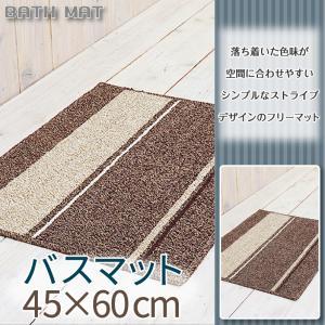 フリーマット 約45×60cm /ショコラ|yokozuna