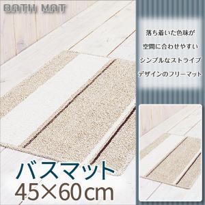 フリーマット 約45×60cm /シナモン|yokozuna