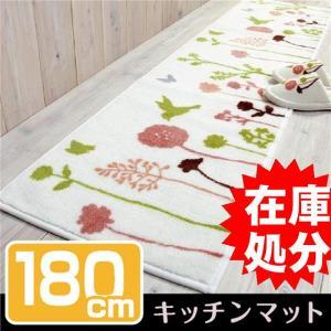 キッチンマット ロング おしゃれ 洗える 約45×180cm /バード|yokozuna