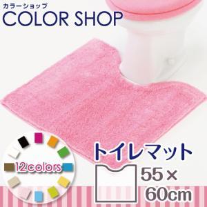 トイレマット 約55×60cm 滑りにくい加工 /カラーショップ ライトピンク