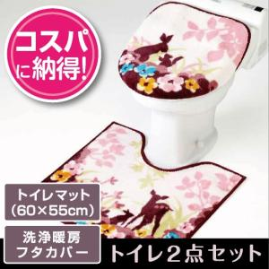 トイレ2点セット トイレマット(60×55cm)+洗浄暖房フタカバー/メルン|yokozuna