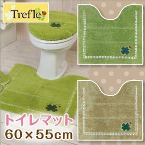 丸洗いOK トイレマット 2色 約60×55cm 滑りにくい加工/トレフル|yokozuna