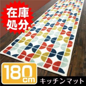キッチンマット ロング おしゃれ 洗える 北欧 約45×180cm /フェダン|yokozuna