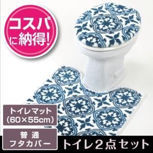 トイレマット セット おしゃれ 2点セット マット(60×55cm)+普通フタカバー/グロリア|yokozuna
