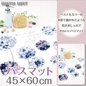 バスマット プリント 約45×60cm /ラネージュ yokozuna