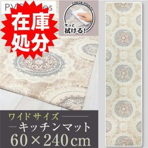 拭ける!洗濯不要 キッチンマット ワイドロング 約60×240cm /PVC レース|yokozuna
