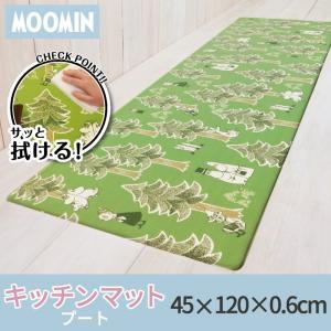 拭ける!洗濯不要 キッチンマット 約45×120cm /PVC プート ムーミン|yokozuna