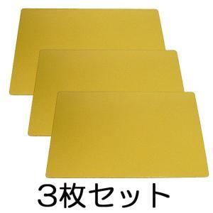メール便 送料無料/ペットボトルホルダー 吸盤補助板 3枚セット|yokozuna