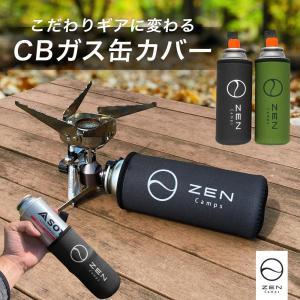 ZEN Camps CB缶 カバー ガス缶 ガスボンベ ペットボトル ネオプレーン 伸縮素材 遮熱 ダメージ保護 アウトドア キャンプ|yolo-goods-company