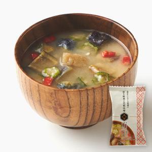四季をいただくお味噌汁[彩り野菜と花糀味噌](10食)