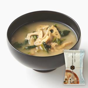 四季をいただくお味噌汁[根もの野菜と田舎味噌](10食)