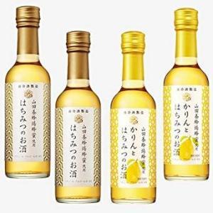 はちみつのお酒・かりんとはちみつのお酒 各種2本セット|yomeishu-onlineshop
