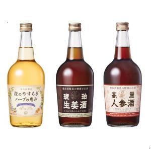 健康のお酒3種セット(700ml×3本)|yomeishu-onlineshop