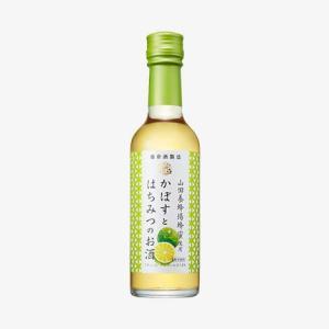 かぼすとはちみつのお酒(250ml)|yomeishu-onlineshop