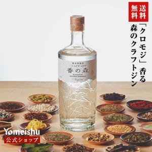 送料無料 養命酒製造のクラフトジン 香の森(700ml 47度)