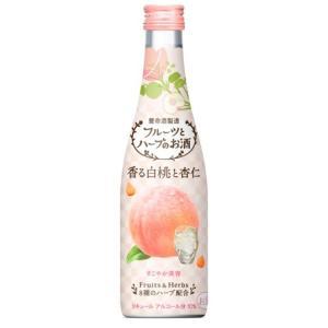 香る白桃と杏仁|yomeishu-onlineshop