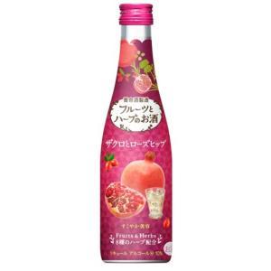 フルーツとハーブのお酒 ザクロとローズヒップ|yomeishu-onlineshop
