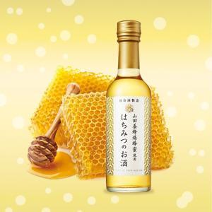 養命酒製造 はちみつのお酒(250ml 14度)|yomeishu-onlineshop|02