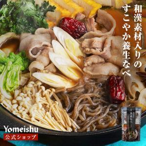 養命酒製造のなべ 黒養なべ 和漢素材入り 鍋の素|yomeishu-onlineshop