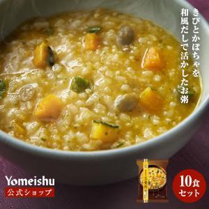 五養粥 黄 かぼちゃ入り和風味(10食)|yomeishu-onlineshop