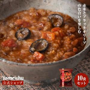 五養粥 赤 三種のハーブ&トマト味(10食)|yomeishu-onlineshop