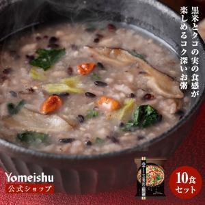 五養粥 黒 中華風醤油味(10食)|yomeishu-onlineshop