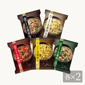 【公式】養命酒製造の五養粥 5種セット(5種×各2食)