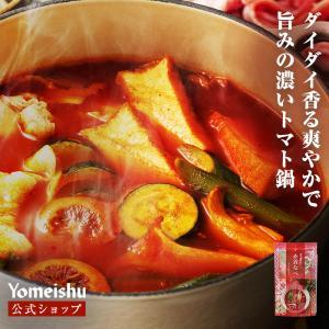 赤養なべ|yomeishu-onlineshop