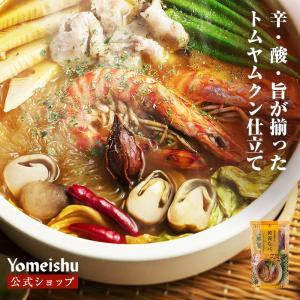 黄養なべ|yomeishu-onlineshop