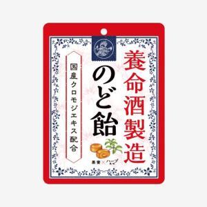 養命酒製造のど飴 yomeishu-onlineshop