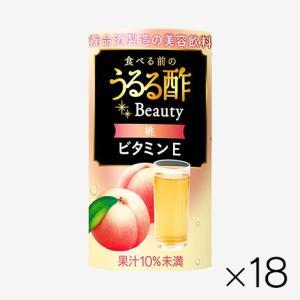 【公式】食べる前のうるる酢 桃(125ml×18本)|yomeishu-onlineshop