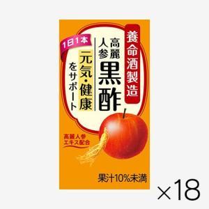 高麗人参黒酢R(125ml×18本)|yomeishu-onlineshop