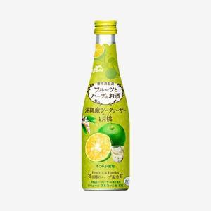 フルーツとハーブのお酒 沖縄産シークヮーサーと月桃(300ml)|yomeishu-onlineshop