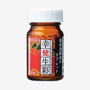 【公式】養命酒製造の幸健生彩 [指定医薬部外品]