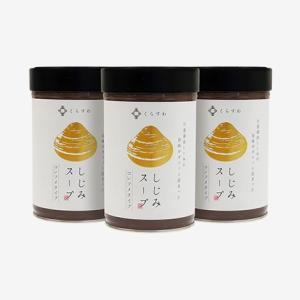しじみスープ お得なセット(3缶)|yomeishu-onlineshop