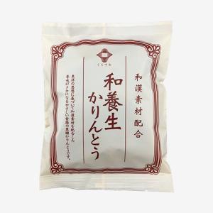 和養生かりんとう yomeishu-onlineshop