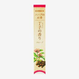 ハーブのお香[丁子の香り(クローブ)]|yomeishu-onlineshop