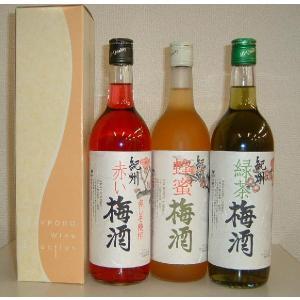 紀州 中野BC梅酒720ml3種セット|yomo-akasaka