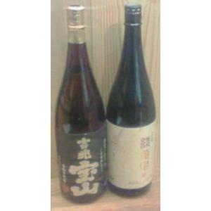 吉兆 宝山(芋焼酎)、綾黄金(芋焼酎)、1800ml、2本ギフトセット|yomo-akasaka