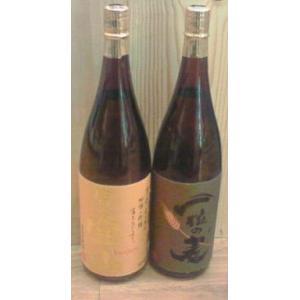 富乃宝山(芋焼酎)、一粒の麦(麦焼酎)、1800ml、2本ギフトセット|yomo-akasaka