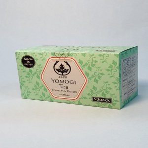 お値段もかなりお得な人気のよもぎ茶2箱セット。 風味豊かな味と香りをお子様からお年寄りの方まで、ご家...