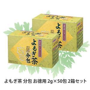 お得な2箱セット☆ ご家族でお楽しみいただけるティーバックタイプの飲みやすい「よもぎ茶」 厳選された...