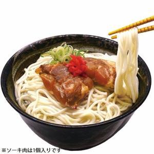 【送料無料】生沖縄そばソーキそばセット1人前×5個